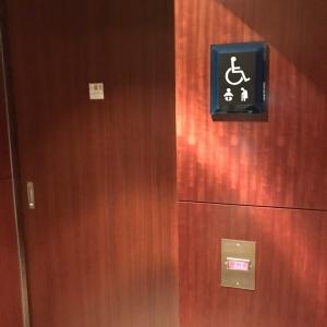 ANAインターコンチネンタルホテル東京(2F)の授乳室・オムツ替え台情報 画像2