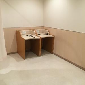 カインズホーム 木更津金田店(1F)の授乳室・オムツ替え台情報 画像12