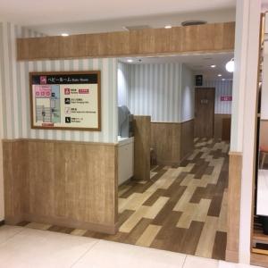 丸井吉祥寺店(3階)の授乳室・オムツ替え台情報 画像9