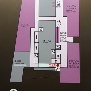 飯田橋サクラテラス グランブルーム(3F)の授乳室・オムツ替え台情報 画像2