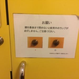 六本木ヒルズ(ウェストウォーク5F 個室授乳室)の授乳室・オムツ替え台情報 画像6