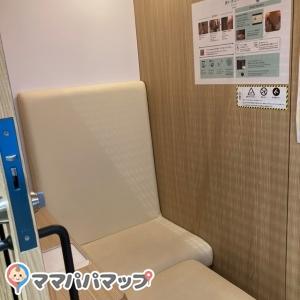 なんばマルイ(6F)の授乳室・オムツ替え台情報 画像3