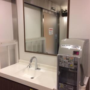 新宿マルイ アネックス(2F)の授乳室・オムツ替え台情報 画像1