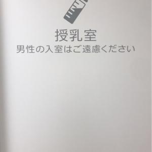藤沢市役所本庁舎(1F)の授乳室・オムツ替え台情報 画像9