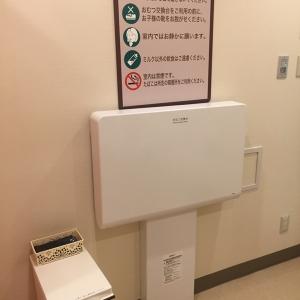 食品館イトーヨーカドー新宿富久店(1F)の授乳室・オムツ替え台情報 画像1