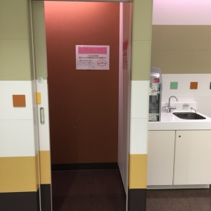 授乳室は一部屋のみ