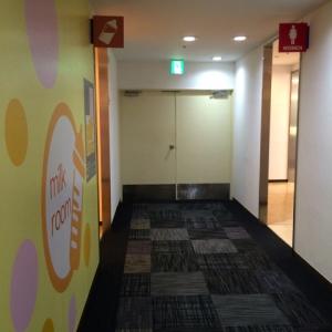 水戸駅ビル エクセル&エクセルみなみ(本館4階)の授乳室・オムツ替え台情報 画像7