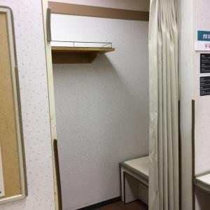 イオン白子店(2F)の授乳室・オムツ替え台情報 画像6
