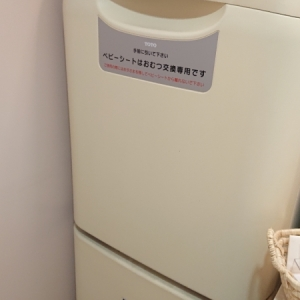 富山ダイハツ販売株式会社 富山南店(1F)のオムツ替え台情報 画像2