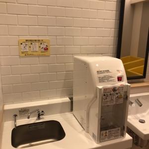 イオンモール徳島(1F スポーツオーソリティ裏)の授乳室・オムツ替え台情報 画像4