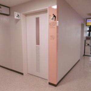 庄内空港ビル株式会社(3F)の授乳室・オムツ替え台情報 画像7