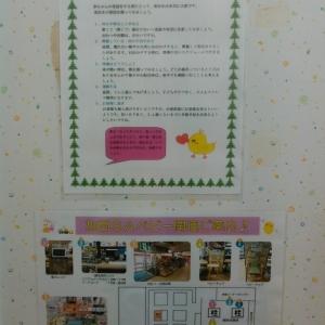 加西SA(上り線)ショッピングコーナー(1F)の授乳室・オムツ替え台情報 画像8
