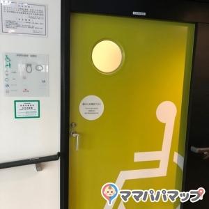 高松〜直島 フェリーのオムツ替え台情報 画像2