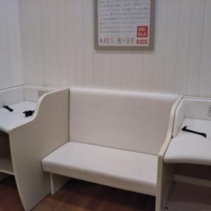 UNIQLO OSAKA(3F)の授乳室・オムツ替え台情報 画像6