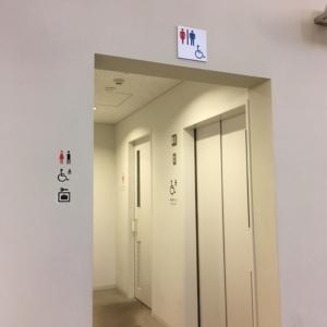江の島ヨットハーバー(レストラン横トイレ内)の授乳室・オムツ替え台情報 画像1
