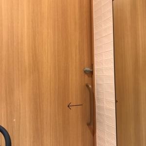 授乳室個室の扉。全開にしないと扉戻って来ちゃいます。