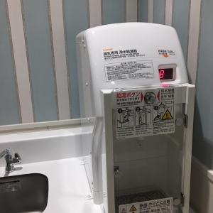 ユニバーサル・シティウォーク大阪(3F)の授乳室・オムツ替え台情報 画像8