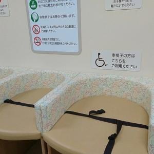 イトーヨーカドー アリオ葛西店(3階西側)の授乳室・オムツ替え台情報 画像7