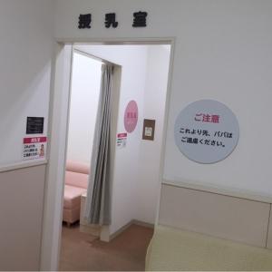 イオン坂出店(3F)の授乳室・オムツ替え台情報 画像2