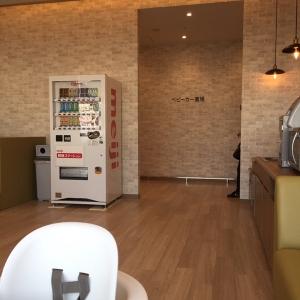 大丸心斎橋店(北館7階)の授乳室・オムツ替え台情報 画像2