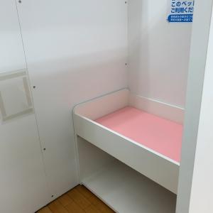 西松屋 フジ志度店(1F)の授乳室・オムツ替え台情報 画像1