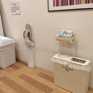 テラスモール湘南(4階)の授乳室・オムツ替え台情報 画像8