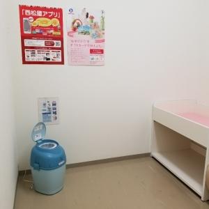 西松屋 久留米みづま店の授乳室・オムツ替え台情報 画像1
