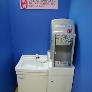 ユニオンセンター(1F)のオムツ替え台情報 画像4