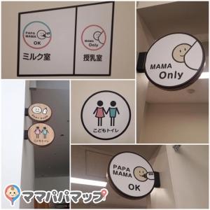 ミライニ 酒田駅前観光案内所(1F)の授乳室・オムツ替え台情報 画像3