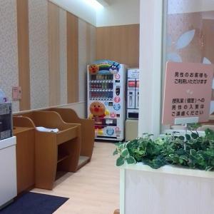 エミフルMASAKI(エミモール2階)の授乳室・オムツ替え台情報 画像2