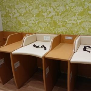 ムスブ田町(1F)の授乳室・オムツ替え台情報 画像9