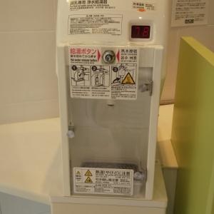 Honatsugi MYLORD 1(5F)の授乳室・オムツ替え台情報 画像4