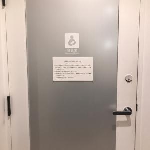 スパイラル(6F)の授乳室・オムツ替え台情報 画像5