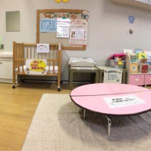 大阪市中央区総合庁舎(1F)の授乳室・オムツ替え台情報 画像1