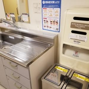 札幌三越(10階)の授乳室・オムツ替え台情報 画像6