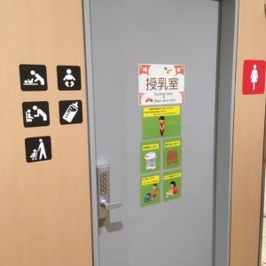 待合室内のトイレの隣