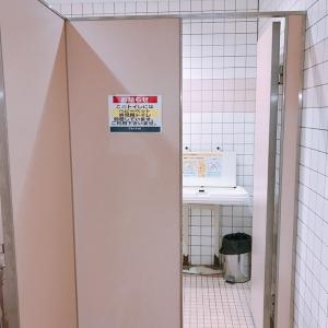 アヤハディオ 吉祥院八条店(1F)のオムツ替え台情報 画像3
