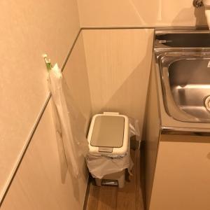 武生楽市(2F)の授乳室・オムツ替え台情報 画像1