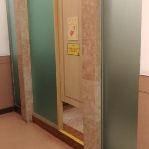 モザイクボックス(2F)の授乳室・オムツ替え台情報 画像1