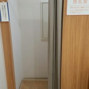 テラスモール湘南(3F)の授乳室・オムツ替え台情報 画像4