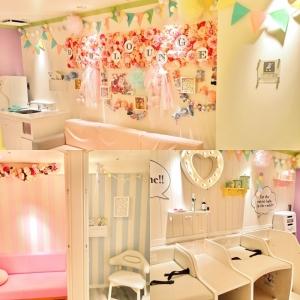 ルミネエスト新宿店(4階 ベビーラウンジ)の授乳室・オムツ替え台情報 画像1
