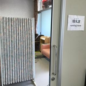 花の文化園(1F)の授乳室・オムツ替え台情報 画像6