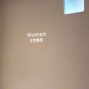 おむつ交換スペースまでは男性オッケー、授乳室は女性のみ。