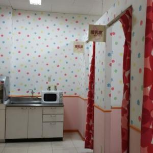 ゆめタウン高松(2階)の授乳室・オムツ替え台情報 画像3