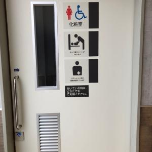 ヤオコー藤沢片瀬店(2F)のオムツ替え台情報 画像6
