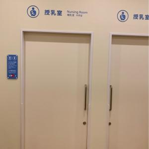家族で利用可の授乳室