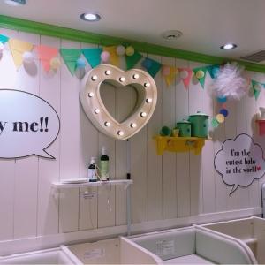 ルミネエスト新宿店(4階 ベビーラウンジ)の授乳室・オムツ替え台情報 画像17