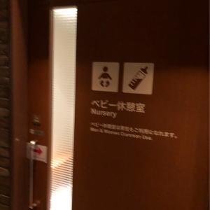 新丸ビル(5階)の授乳室・オムツ替え台情報 画像3