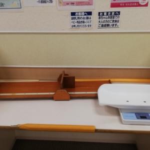 イオンモール鶴見緑地店 イオン内(3F)の授乳室・オムツ替え台情報 画像7