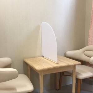 四谷保健センター(3F)の授乳室・オムツ替え台情報 画像1
